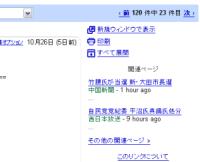 gmail_ad